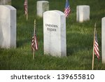 Gravestone Of An Unknown...