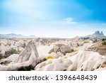 beautiful valley with house in... | Shutterstock . vector #1396648439