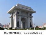 pyongyang  north korea   may 1  ...   Shutterstock . vector #1396652873
