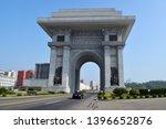 pyongyang  north korea   may 1  ...   Shutterstock . vector #1396652876