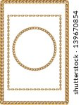 set of frames  made with golden ... | Shutterstock .eps vector #139670854
