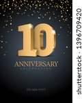 anniversary 10. gold 3d numbers.... | Shutterstock .eps vector #1396709420