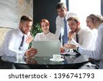 group of business partners... | Shutterstock . vector #1396741793