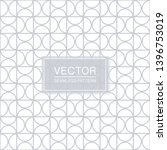 creative seamless ornamental... | Shutterstock .eps vector #1396753019