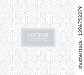 decorative seamless stylish... | Shutterstock .eps vector #1396753379