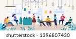lunch  coffee break with... | Shutterstock .eps vector #1396807430