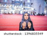 muslim woman in headscarf and... | Shutterstock . vector #1396835549