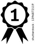 award icon medal with ribbons... | Shutterstock .eps vector #1396872119