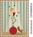 vintage old circus poster...   Shutterstock . vector #1396886816