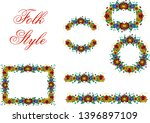 set of folksy floral ornaments  ... | Shutterstock .eps vector #1396897109