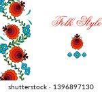 folksy floral edging   czech... | Shutterstock .eps vector #1396897130