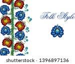 folksy style tracery   ukraine... | Shutterstock .eps vector #1396897136