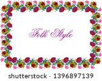folksy floral cadre   hungarian ... | Shutterstock .eps vector #1396897139