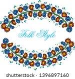folklore floral cadre  ... | Shutterstock .eps vector #1396897160