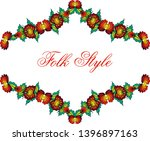 folkloric floral design  ... | Shutterstock .eps vector #1396897163