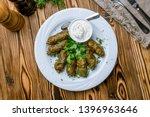 dolma georgian kitchen on white ... | Shutterstock . vector #1396963646