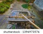 japanese zen style of purity... | Shutterstock . vector #1396973576