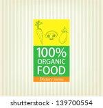 restaurant vegetarian menu cards | Shutterstock .eps vector #139700554