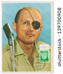 """Small photo of ISRAEL - CIRCA 1967: An old maximum card showing portrait of Israeli military leader, general, and politician Moshe Dayan with inscription """"Moshe Dayan. Israel. 1967"""", series, circa 1967"""
