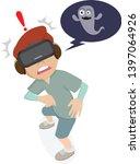cartoon character. boys wearing ...   Shutterstock .eps vector #1397064926