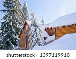 beautiful white winter... | Shutterstock . vector #1397119910