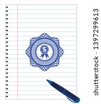 business ribbon icon draw  pen... | Shutterstock .eps vector #1397299613
