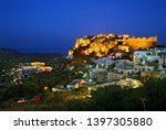 kythira island  greece  july 16.... | Shutterstock . vector #1397305880