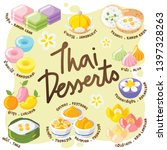 thai desserts you should try | Shutterstock .eps vector #1397328263