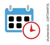 event date calendar icon.... | Shutterstock .eps vector #1397344976