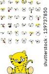 tiger baby cute sitting cartoon ... | Shutterstock .eps vector #139737850