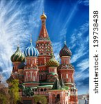 moscow red square   st. basil's ... | Shutterstock . vector #139738438