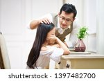 sad little asian girl sitting...   Shutterstock . vector #1397482700