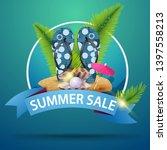 summer sale  round discount... | Shutterstock .eps vector #1397558213