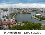 minsk. belarus. 03 may 2019.... | Shutterstock . vector #1397566310