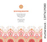 greeting card or invitation.... | Shutterstock .eps vector #1397619080