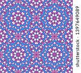 seamless oriental ornamental...   Shutterstock .eps vector #1397649089