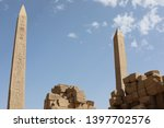 view of the obelisk with...   Shutterstock . vector #1397702576