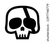 skull logo vector illustration  ...   Shutterstock .eps vector #1397748779