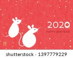 japanese new year's card of... | Shutterstock .eps vector #1397779229