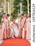 wedding day. beautiful bride...   Shutterstock . vector #1397816129