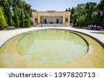 yazd  iran   may 18  2017.... | Shutterstock . vector #1397820713