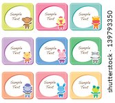 Animal Toy Frames B Cards