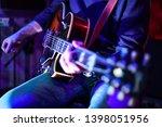 turkish guitarist and great...   Shutterstock . vector #1398051956
