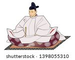 """toyotomi Hideyoshi"" Is One Of..."