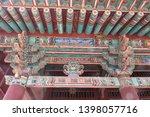 jeonju  south korea april 2nd... | Shutterstock . vector #1398057716