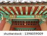 jeonju  south korea april 2nd... | Shutterstock . vector #1398059009