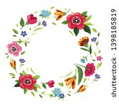 round flower frame for... | Shutterstock .eps vector #1398185819