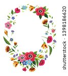 flower frame for decoration of... | Shutterstock .eps vector #1398186620