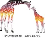 surrealist  vector illustration ... | Shutterstock .eps vector #139818793