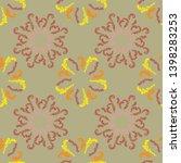 lavish branches elegant...   Shutterstock .eps vector #1398283253